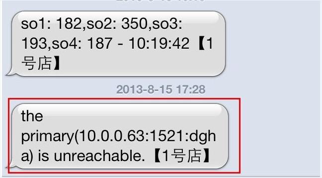 QQ图片20130815221021